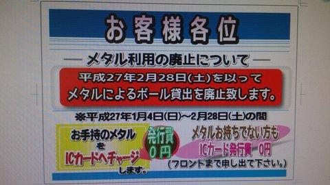 DSC_0114.jpgのサムネール画像